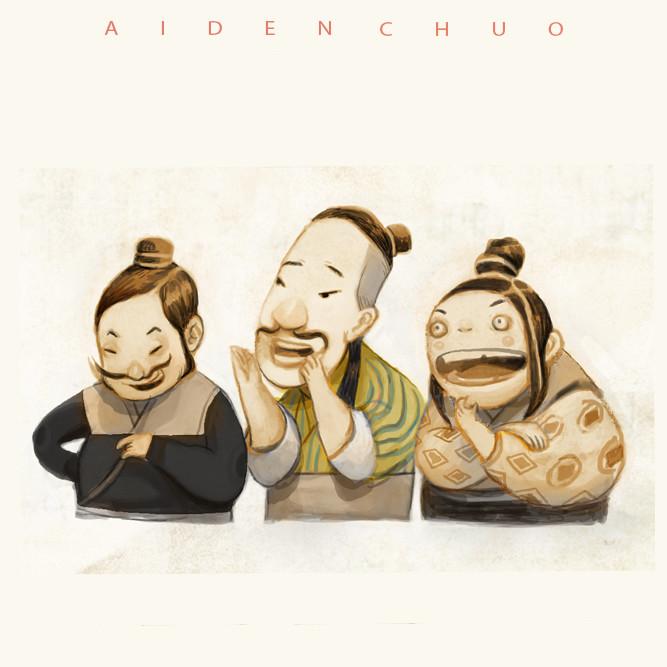 Aiden chuo aiden chuo 13239003 1012131595537111 4835588545368902880 n8