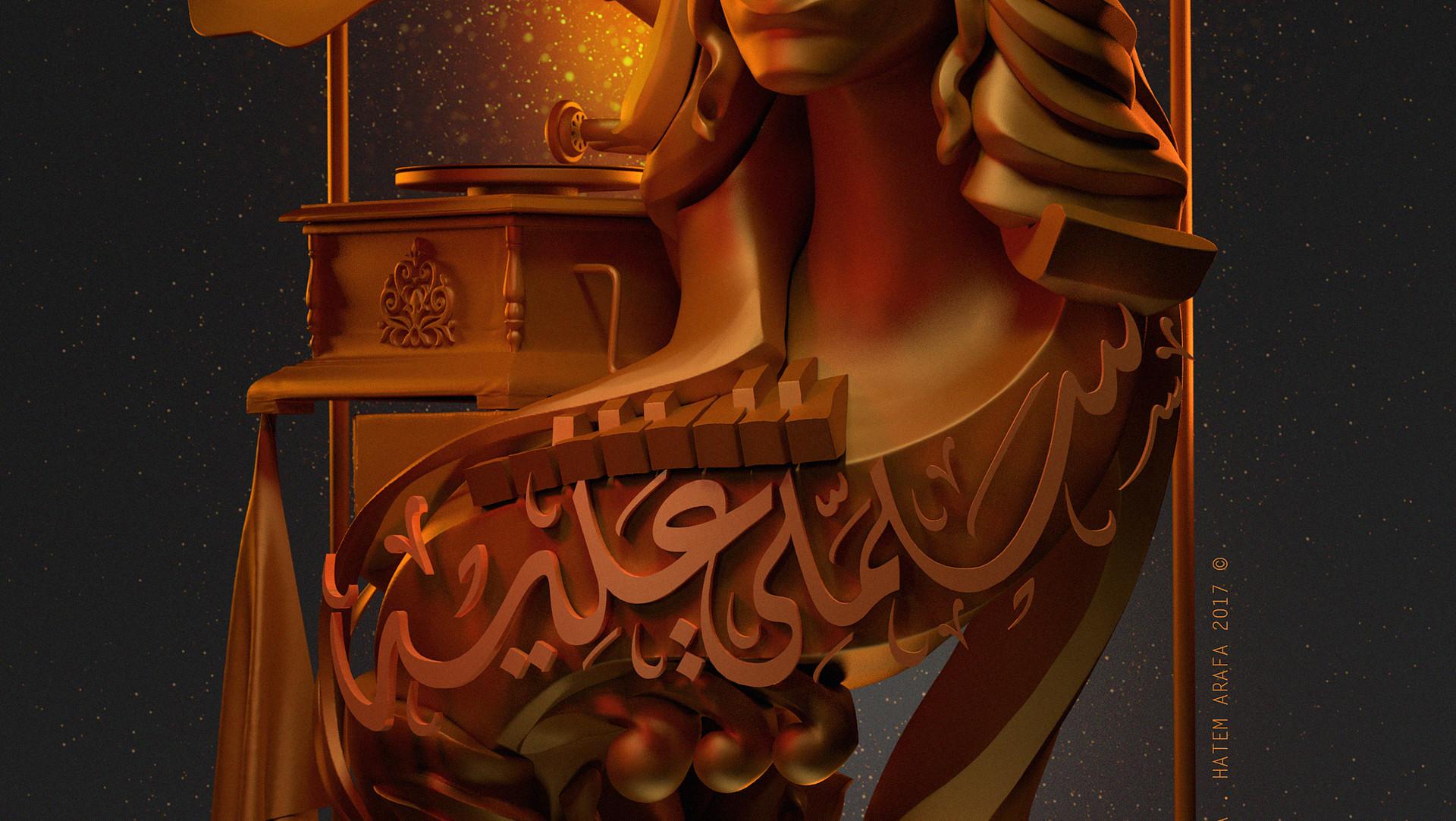 Mohamed alaa 59 2