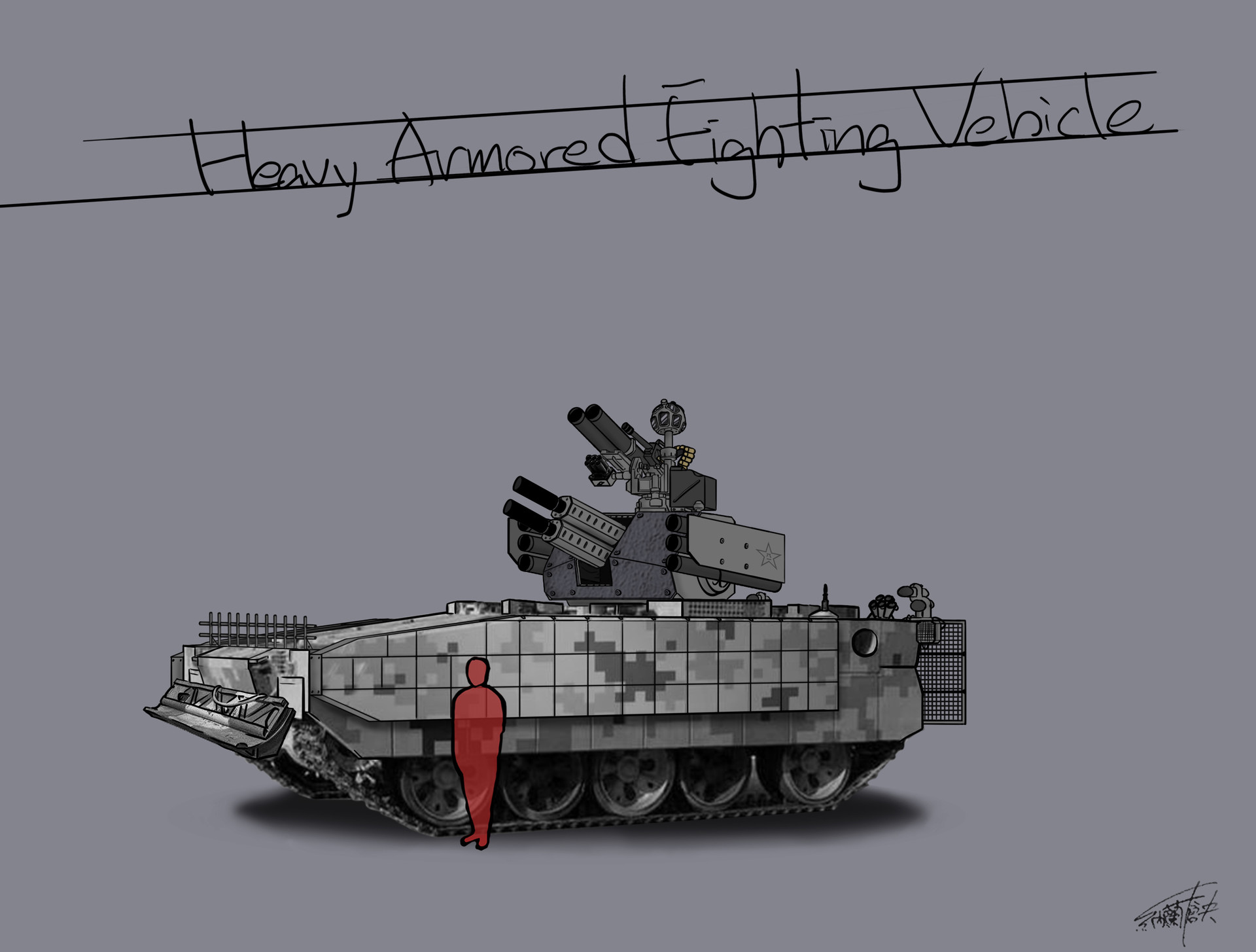 Heavy Armored Fighting Vehicle (Full-Armor)