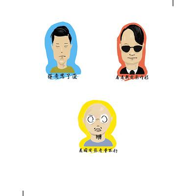 Hao gu sticker 2
