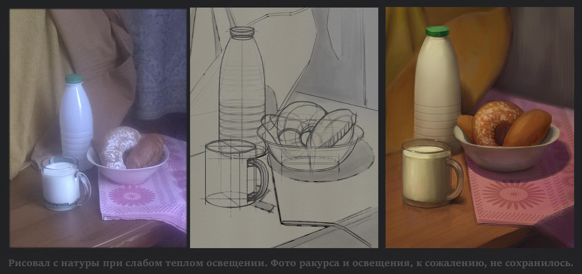 Vitaliy buyanov 04 01