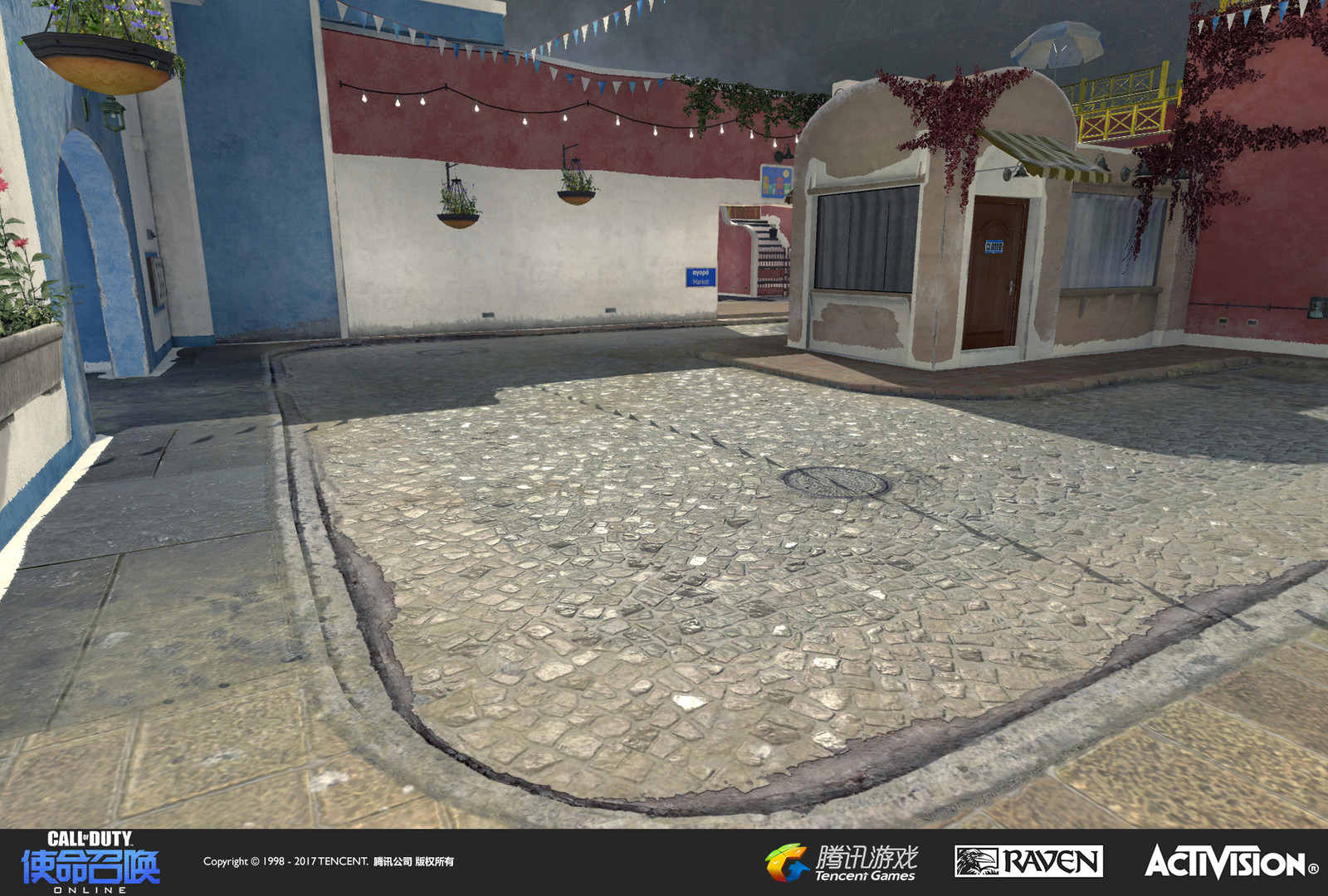 Small courtyard geo and materials.