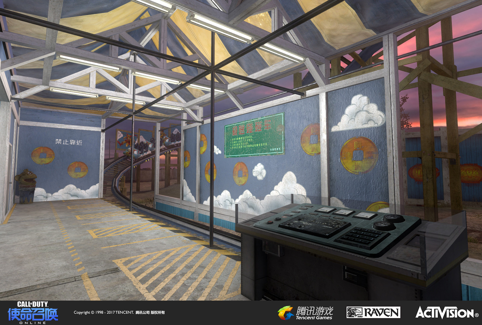 Carnival: The interior of the roller coaster loading station. I modified the old geo, re-textured, and re-themed the ride to comply with the Monkey King theme. I also created a control console with added set dress.