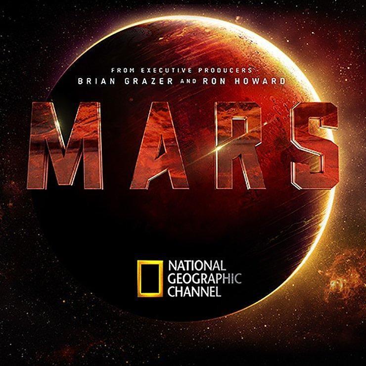 Dimax esteban araujo mars tv series 976930268 large