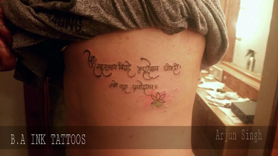 Artstation Tattoo Arjun Singh