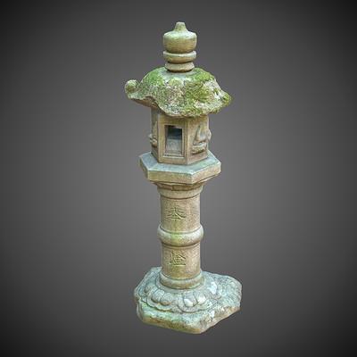 Vlx kuzmin stone lantern toro