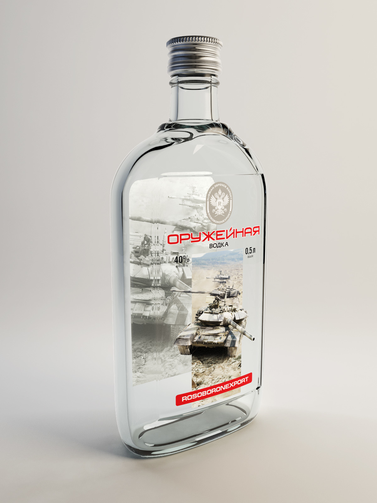 Nail khusnutdinov bottle 071 eticet 0002