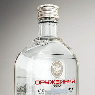 Nail khusnutdinov bottle 100 vodka 4