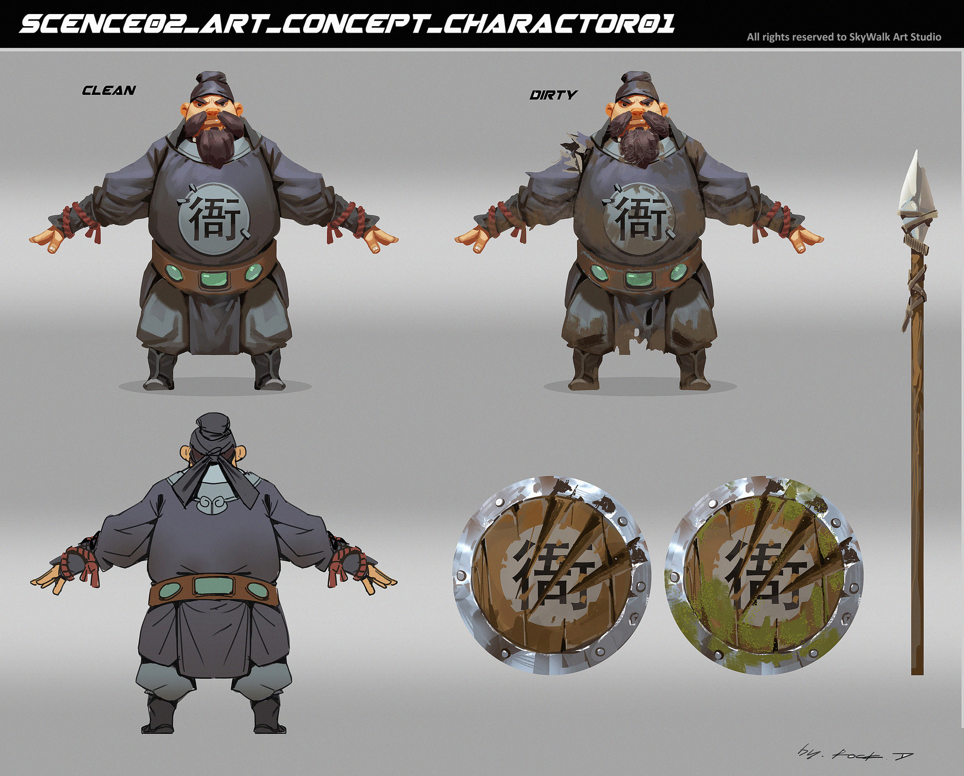 Rock d scence2 charactor01 concept