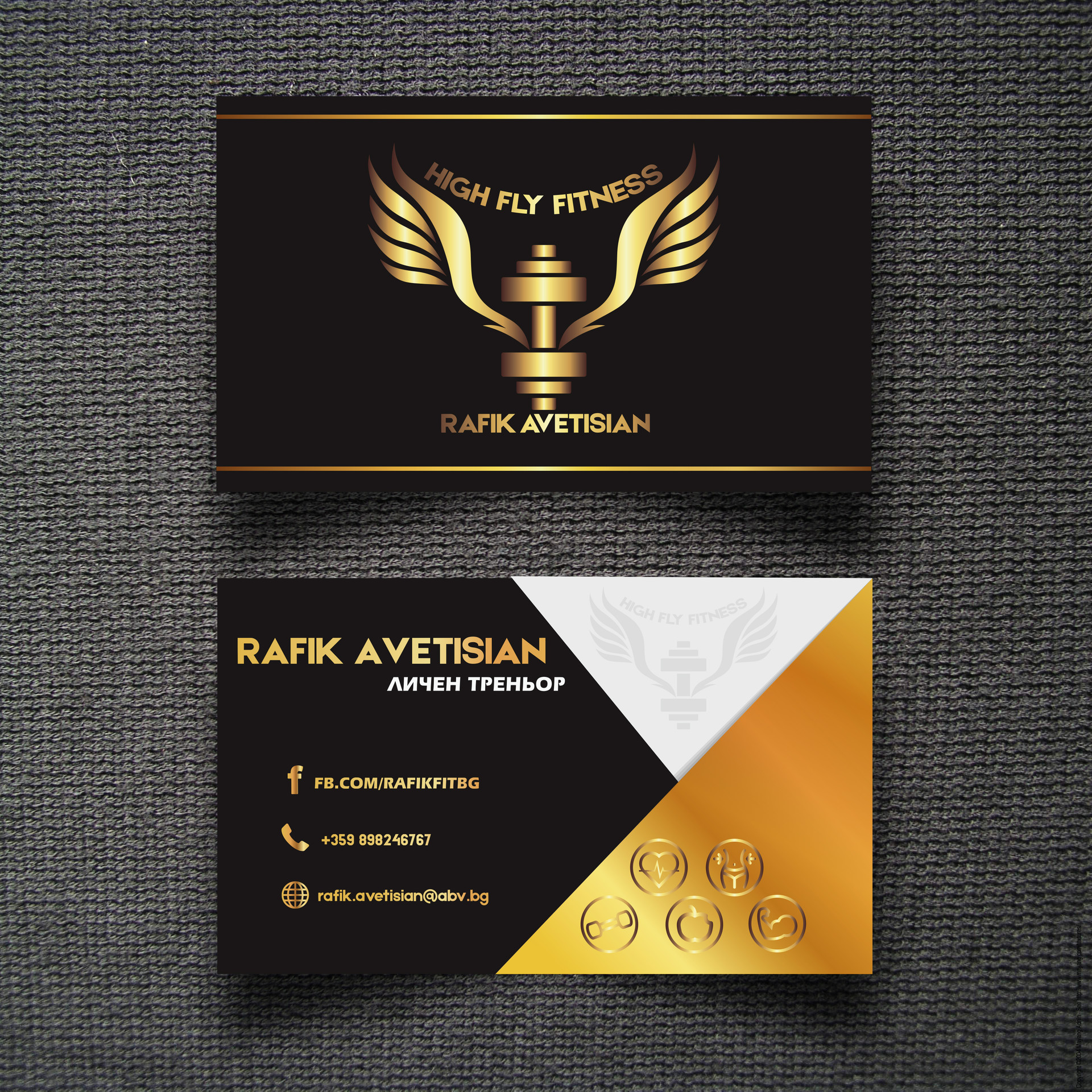 DESIGN FOR PERSONAL TRAINER BUSINESS CARD LOGO PICTOGRAMS FRONT BACK VIEW