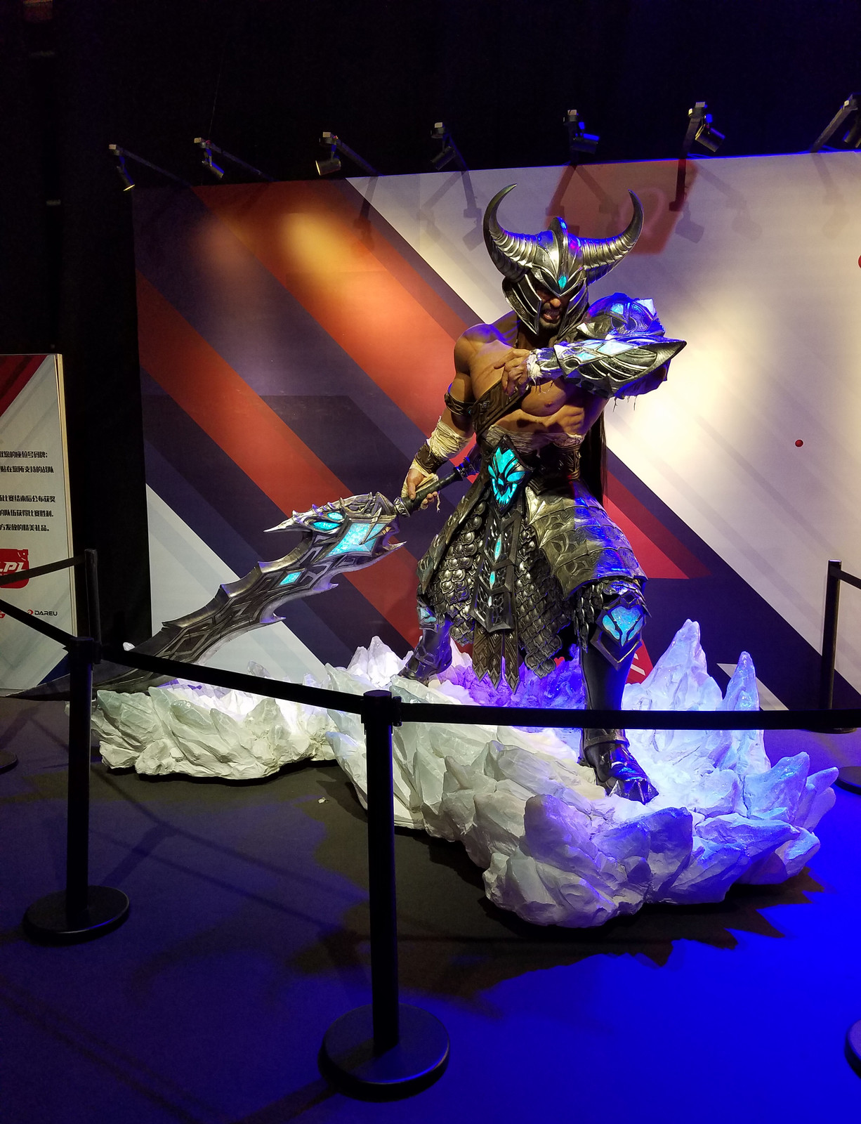 Tryndamere completed display