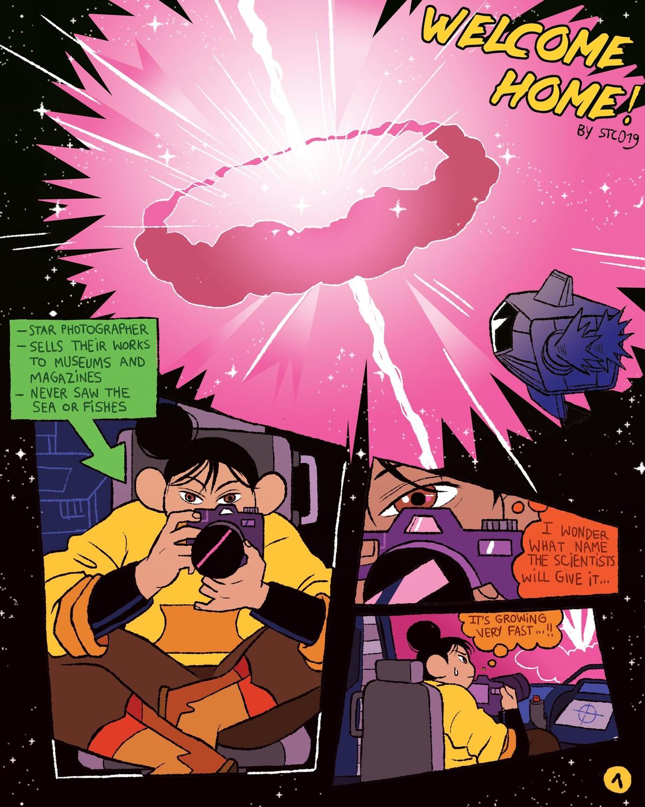 Welcome home! (comic)