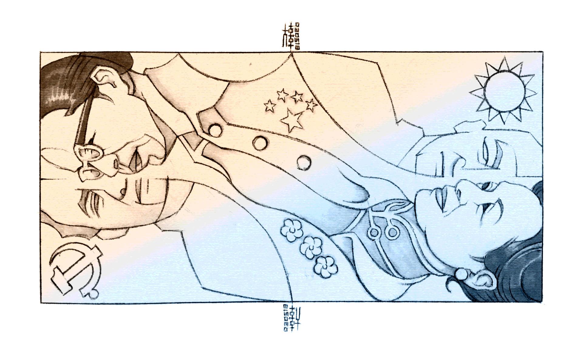 E lynx lin soong jiang