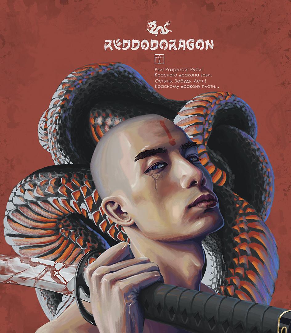 Ilda baof reddodoragon