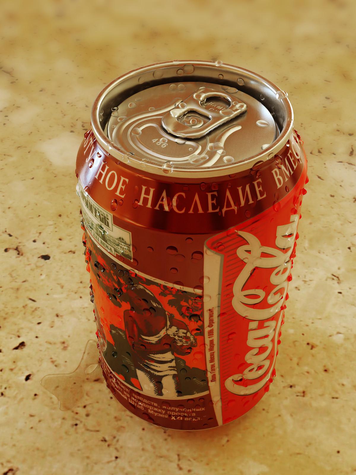 Nail khusnutdinov cola hdri disp big 110000 copy