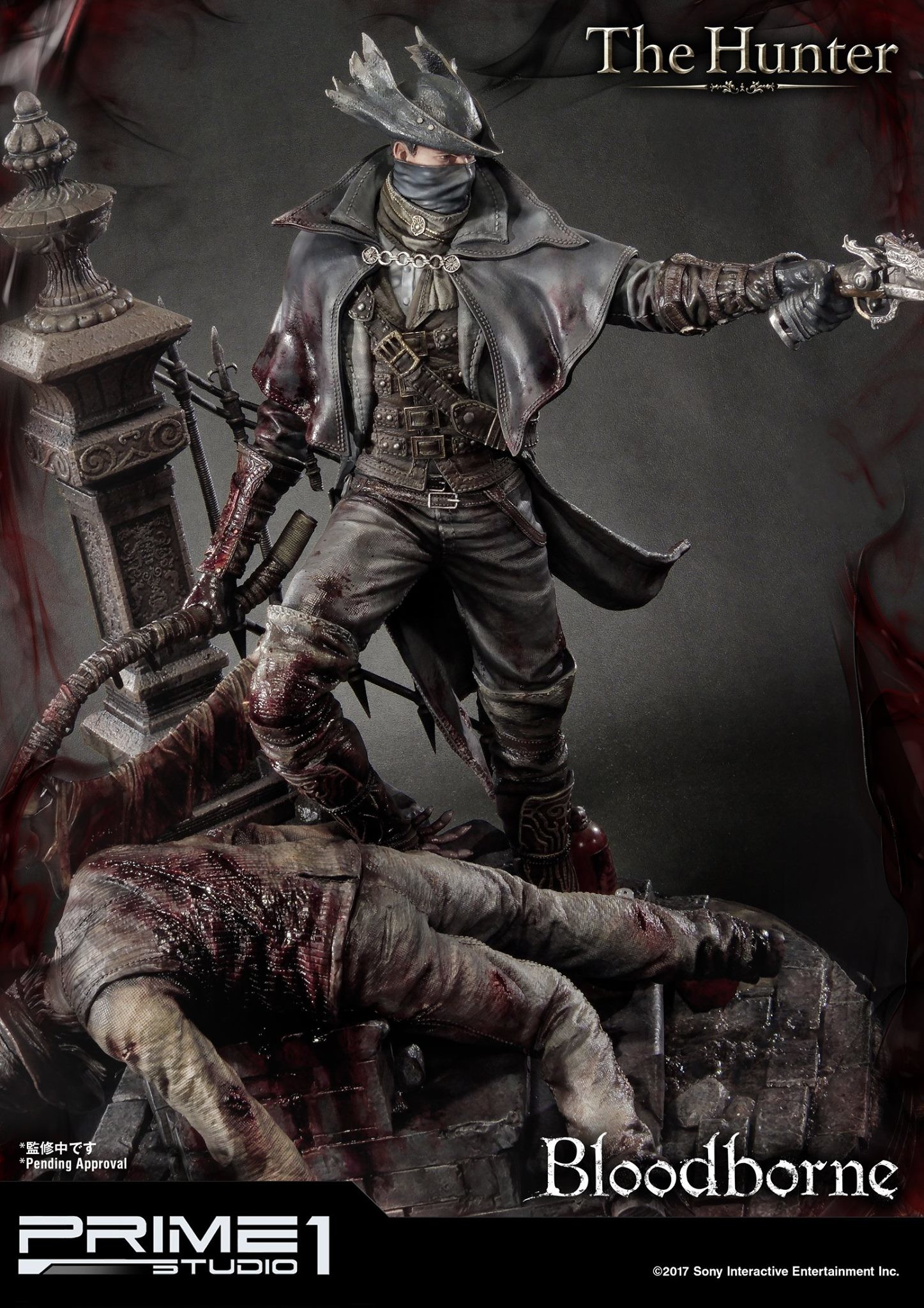 Bernardo cruzeiro prime 1 bloodborne hunter statue 006