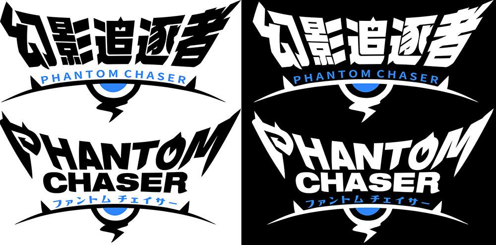 Seung chan lee new logo taiwan copys