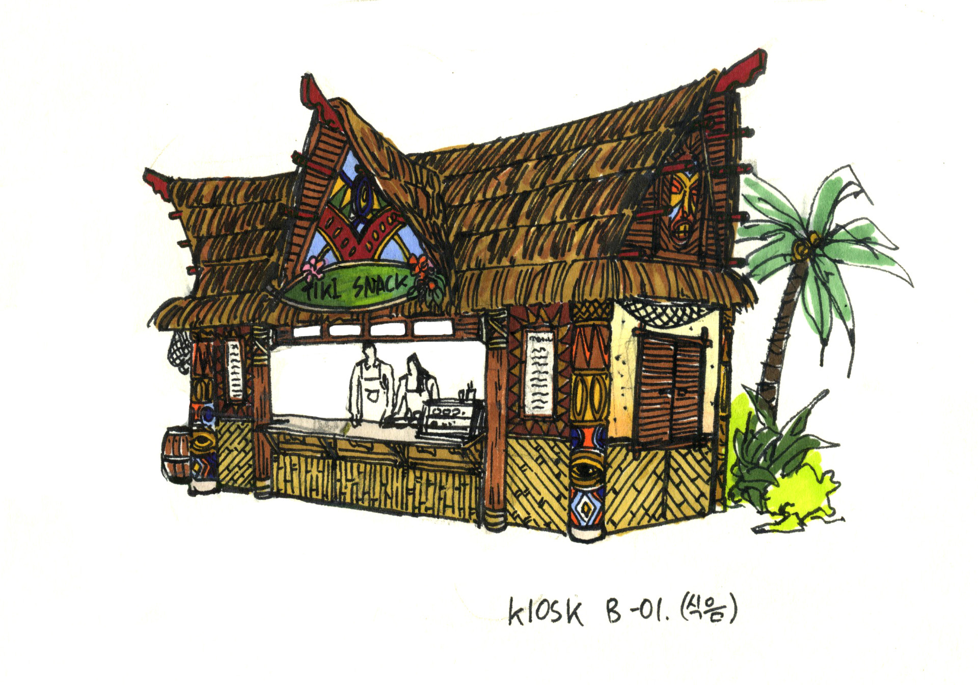 Na Yeon Kim Theme Park Design Concept Art