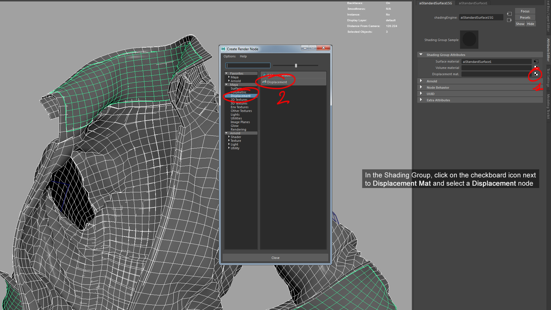 ArtStation - How to export Vector Displacement for Arnold