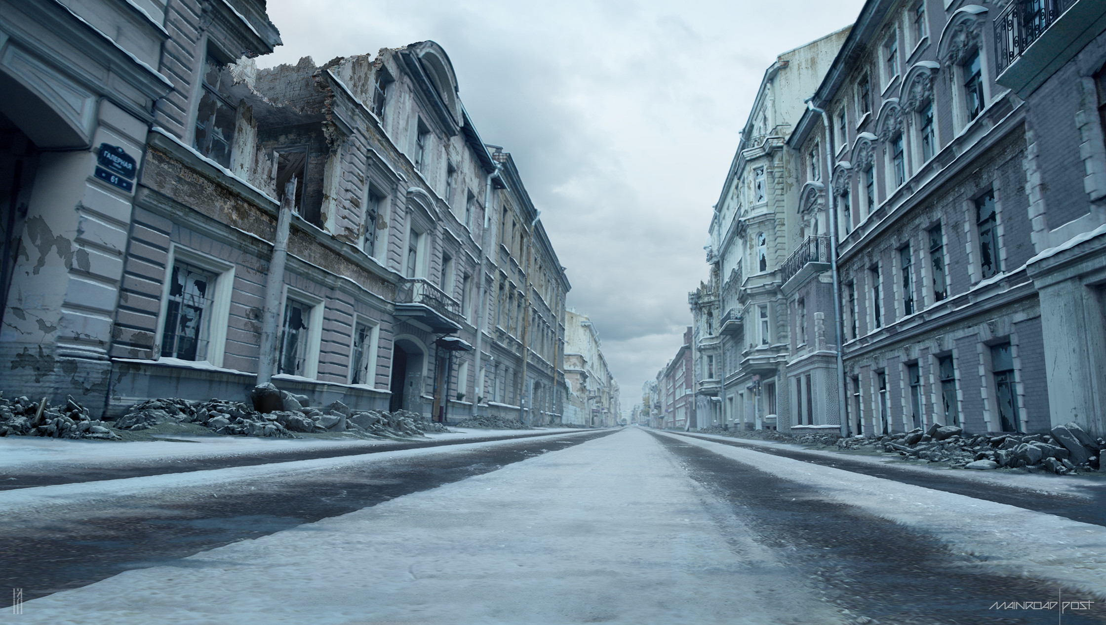 Matte painting of the ruined street