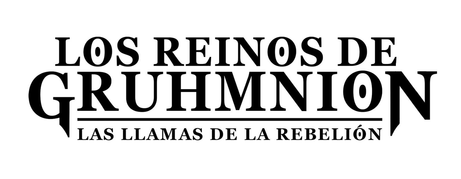 Logo (Georgia font modified)