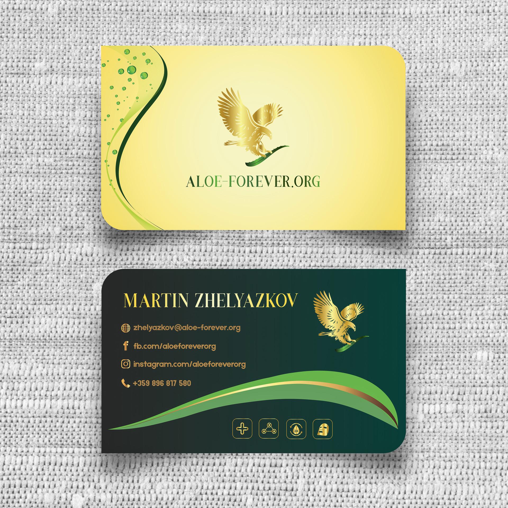 ArtStation - Business Card Designs (incl. LOGOS), PARADOX BEATBOX