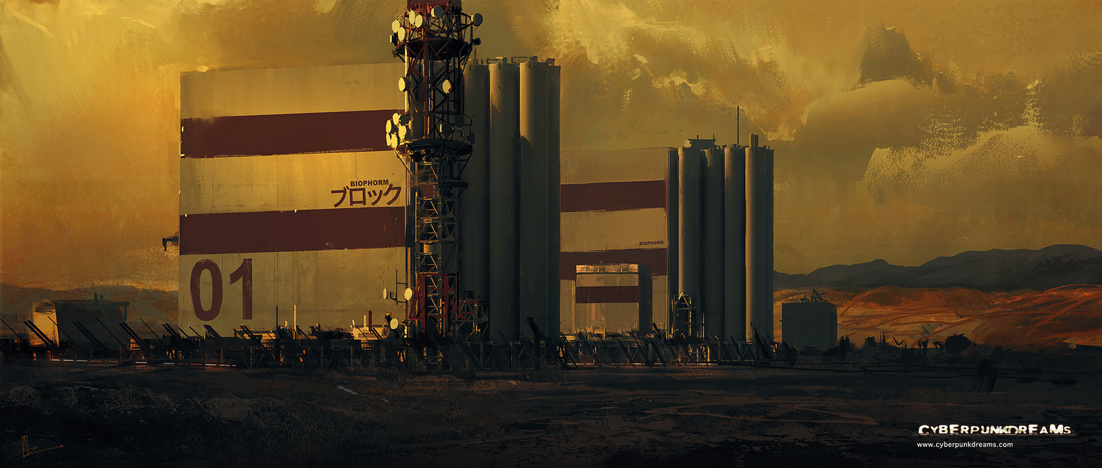 CYBERPUNKDREAMS Project/ Factory site