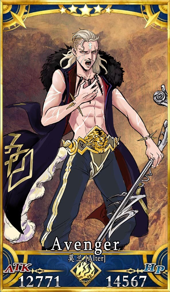 Avenger version of Moran