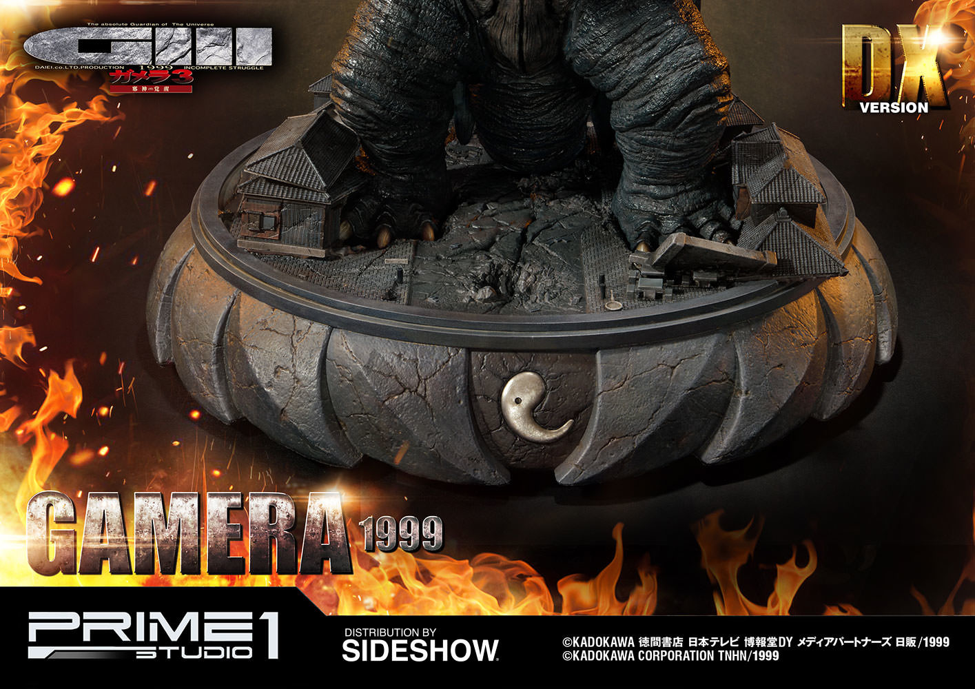 Jesse sandifer gamera3 revenge of iris gamera deluxe version statue prime1 studio 903253 25