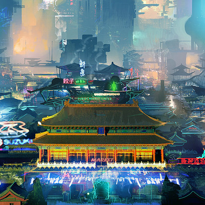 Samuel silverman forbidden city black market concept