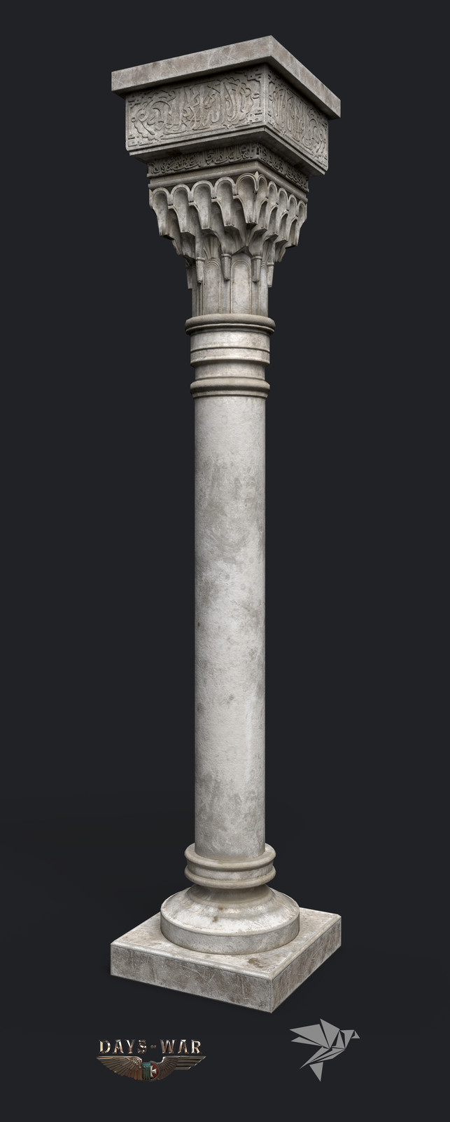 French-Morocco pillar
