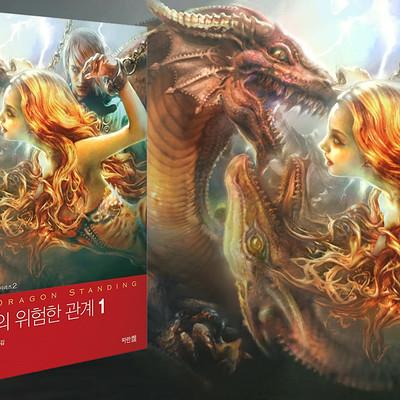 Jeonghyeon song designlevel 38