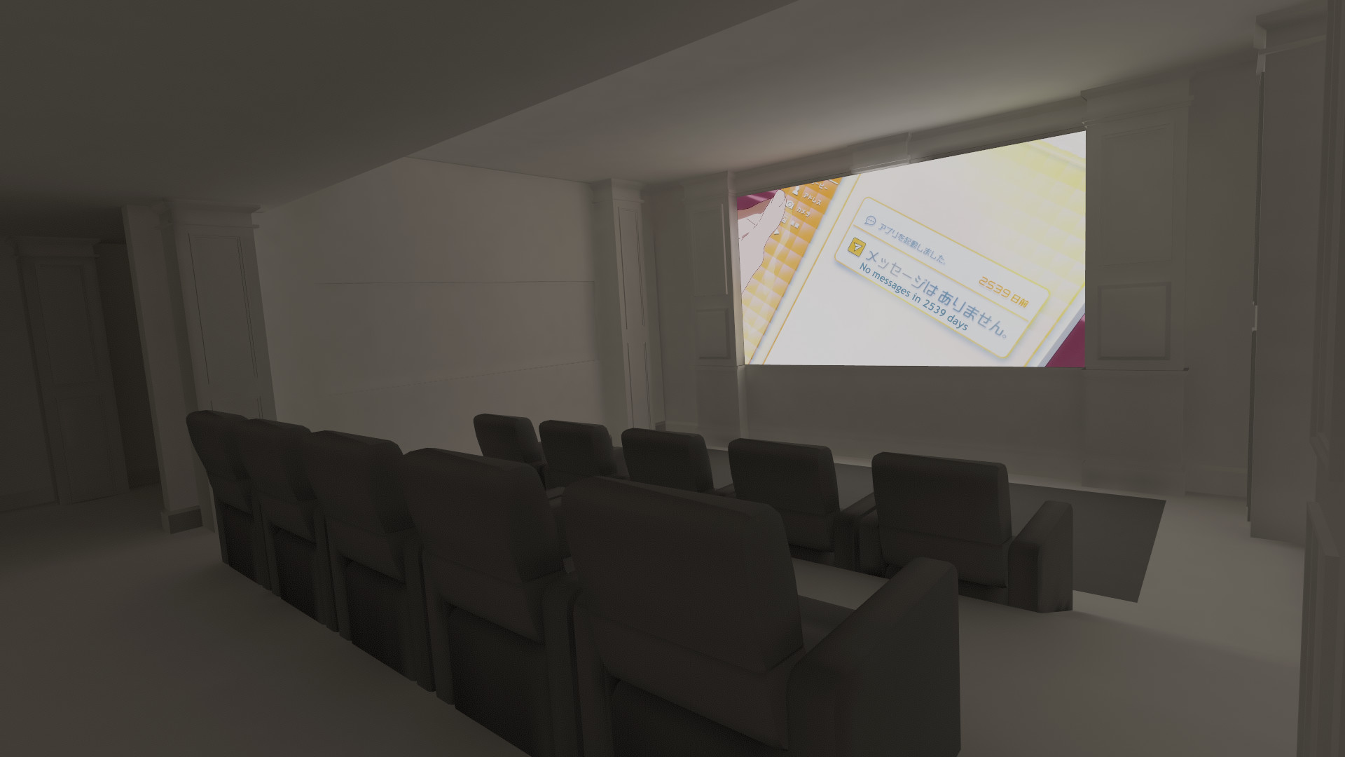 ArtStation - dynamic theater (vrchat), james tedford