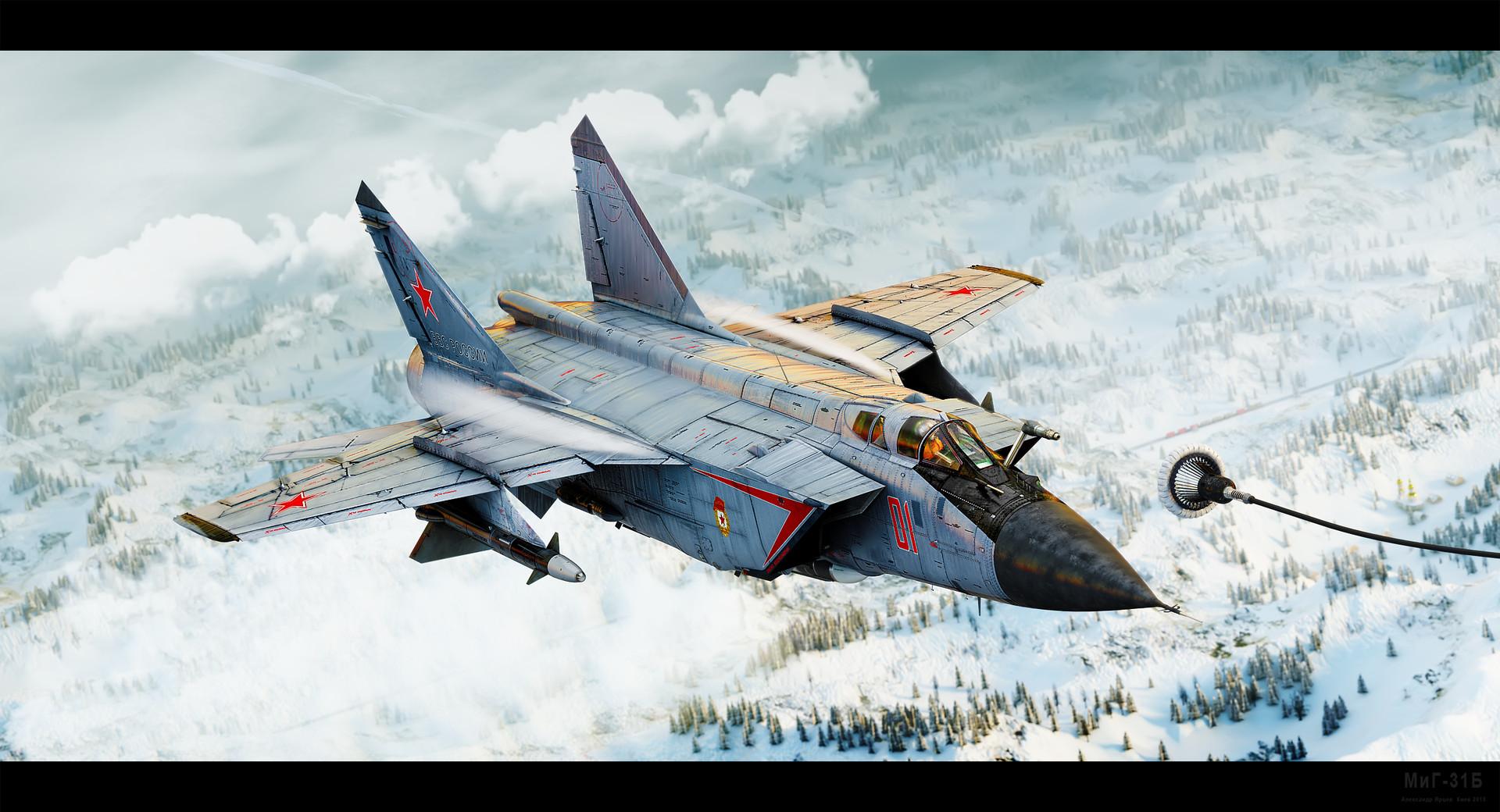 Alexander yartsev refuel