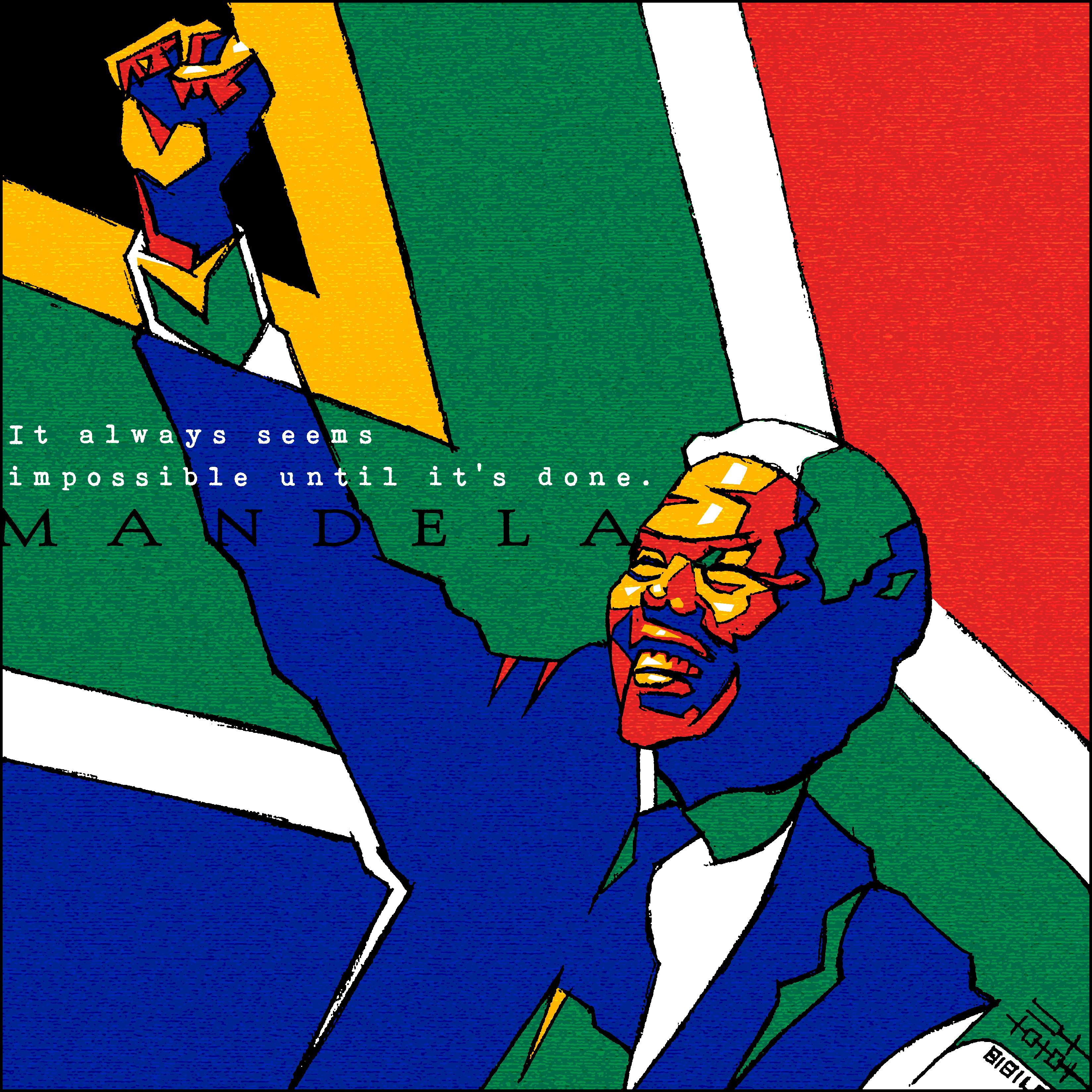 Day 07-18-18 - Mandela