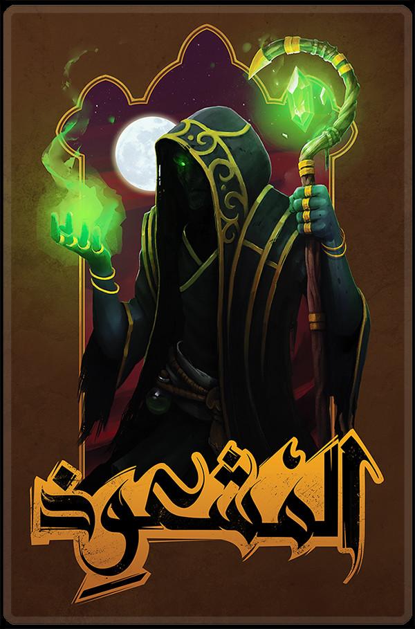 Sephiroth art 6