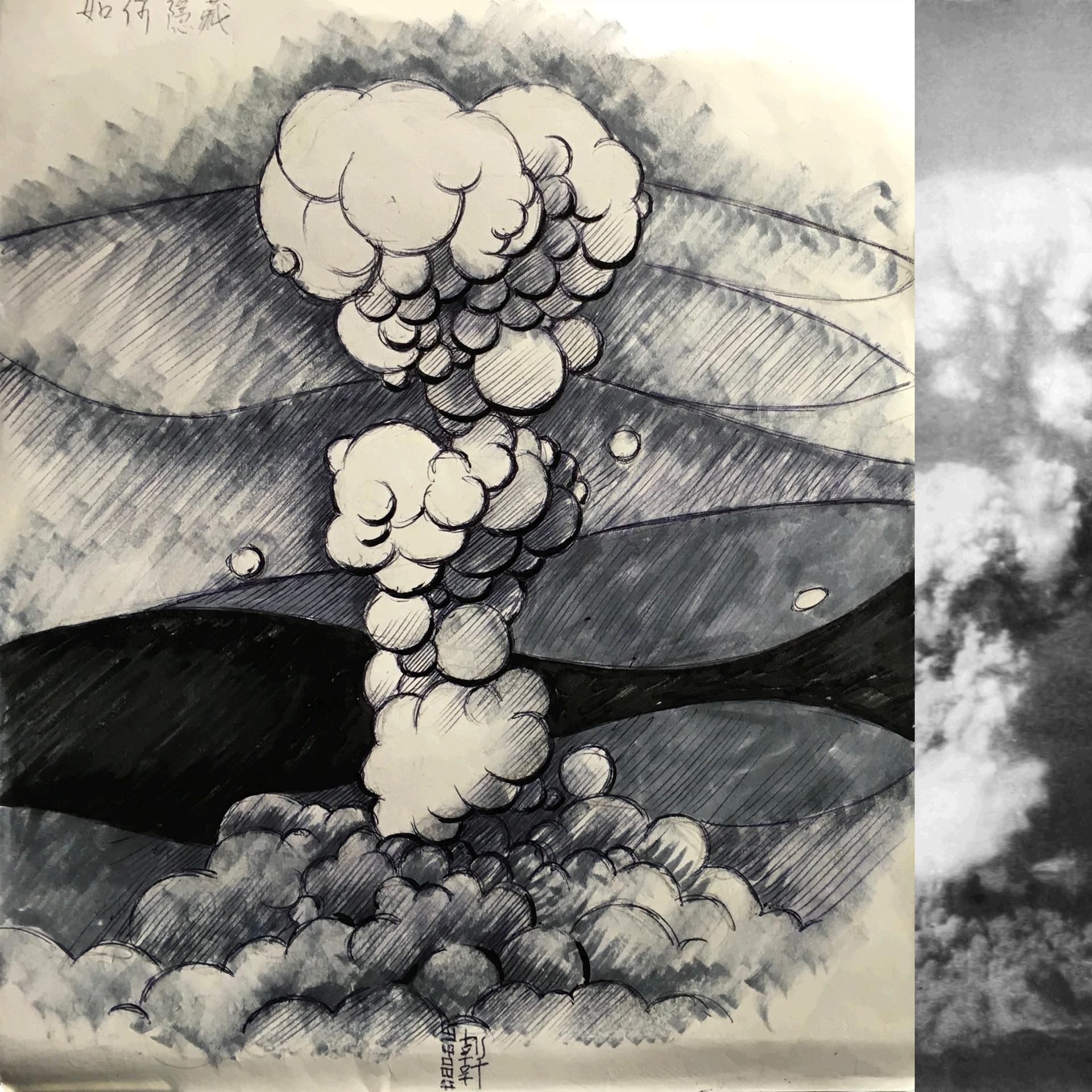 E lynx lin hiroshimabomb