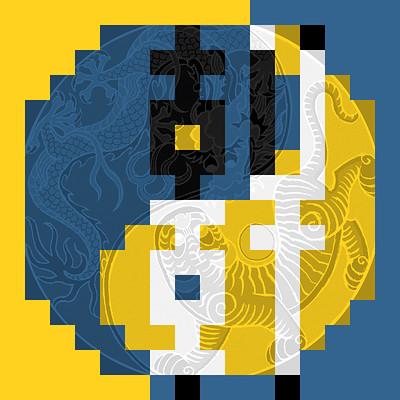 My Logo 2018