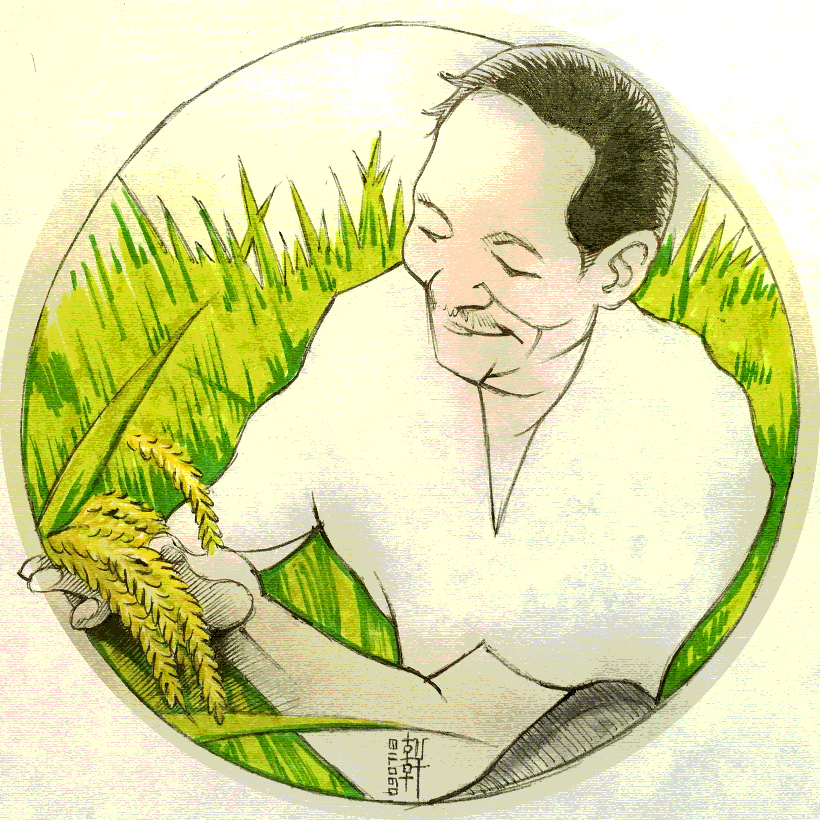 Day 09-07-18 - Father of Hybrid Rice