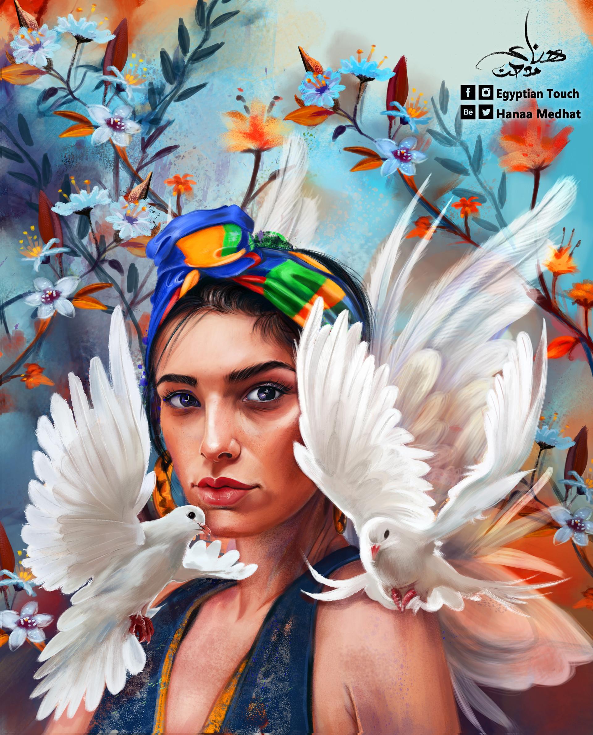 Hanaa medhat dove