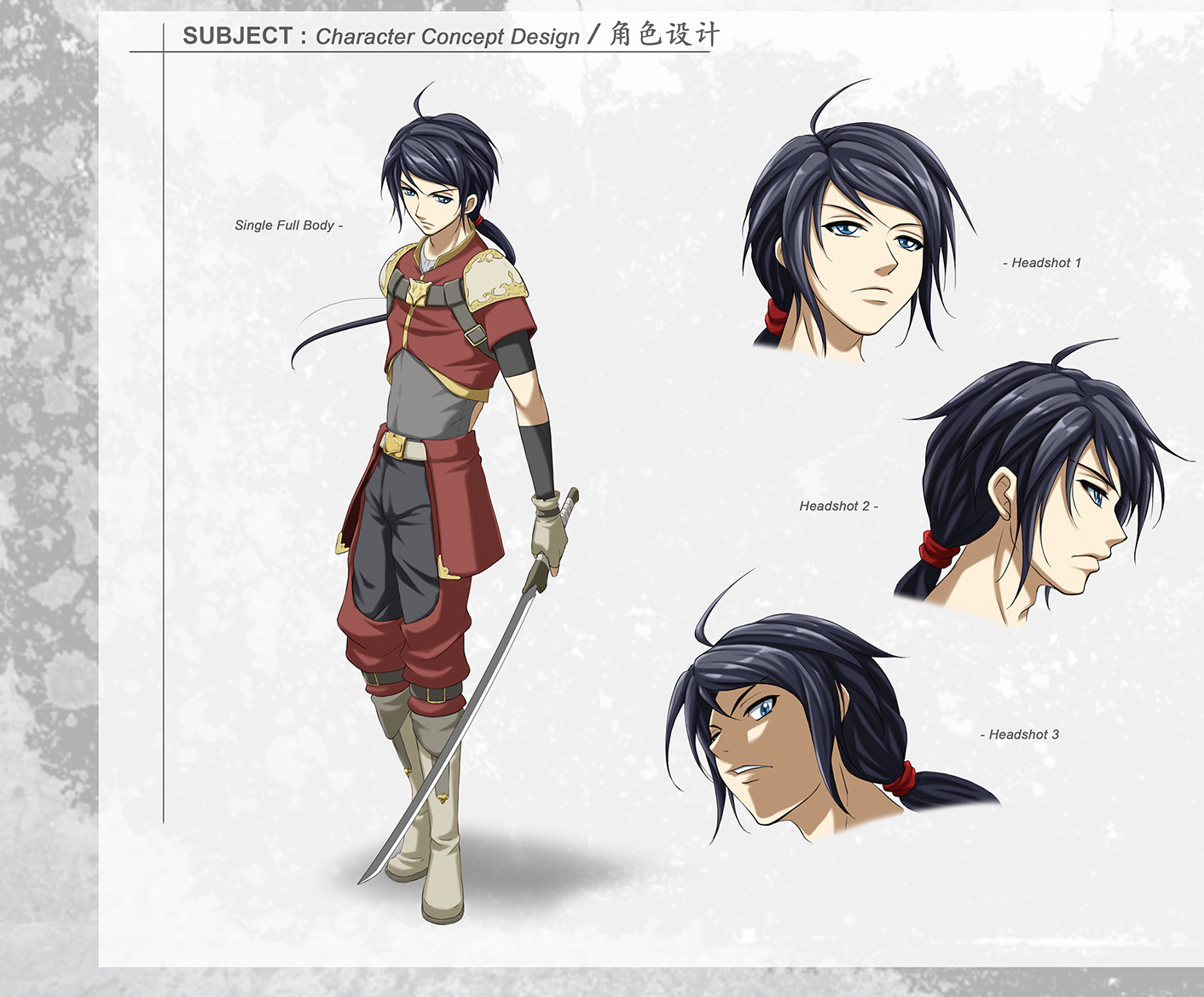 Huan lim character sample