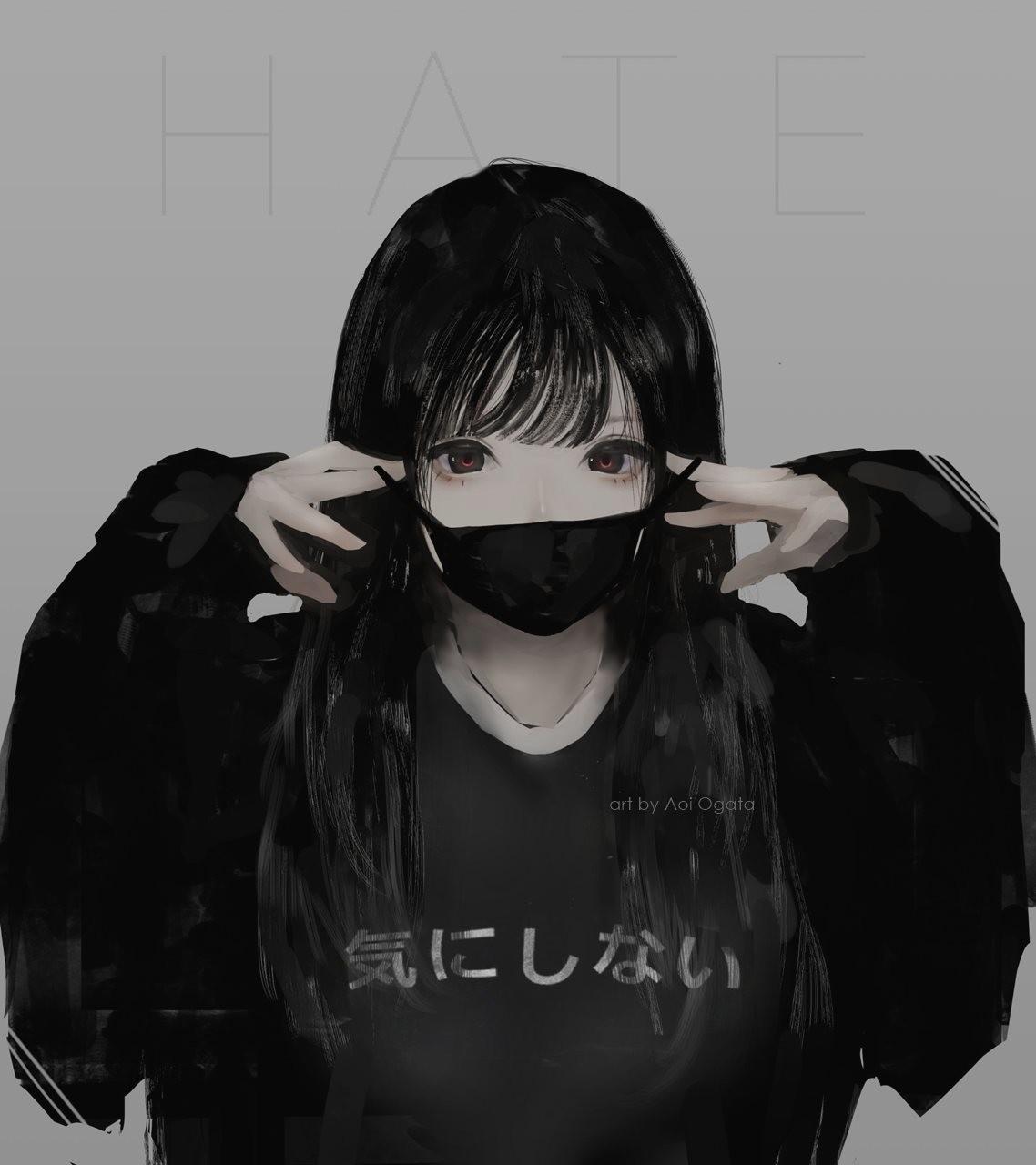Aoi ogata maemask