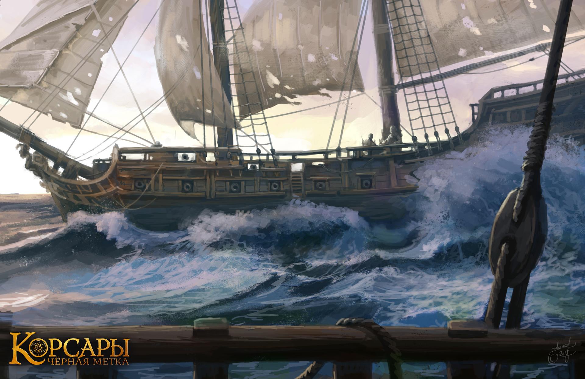 (illustration for Black Sun Game Publishing)