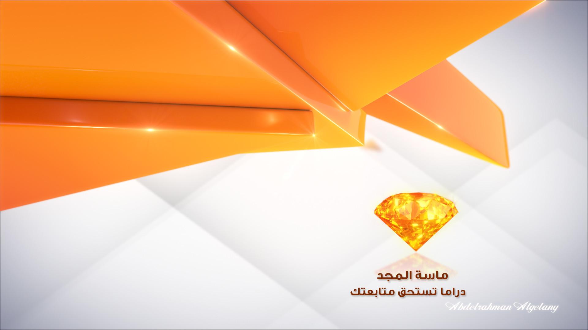 ArtStation - Masat Al-Majd TV Channel - Channel Break - 03 ...