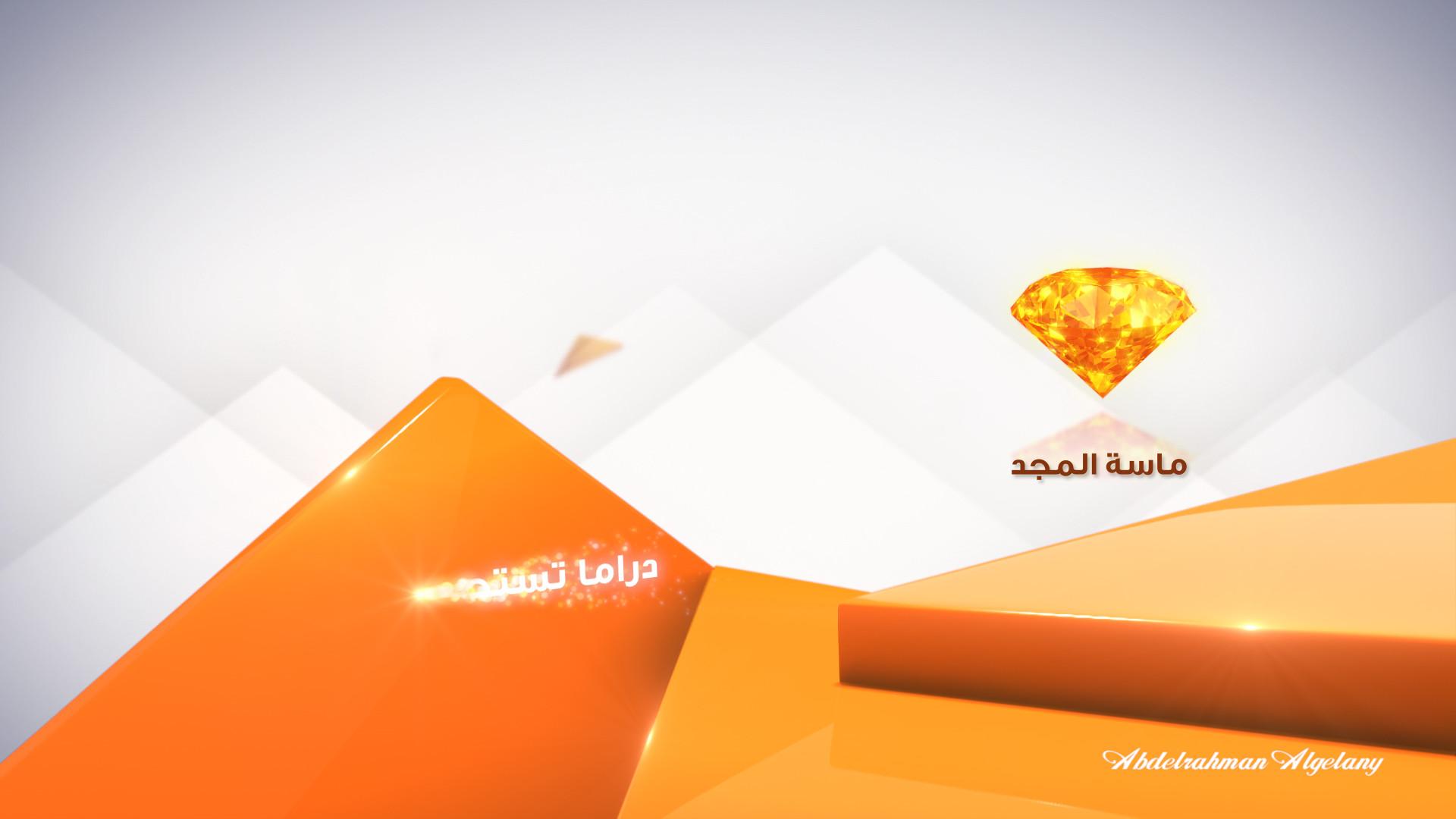 ArtStation - Masat Al-Majd TV Channel - Channel Break - 01