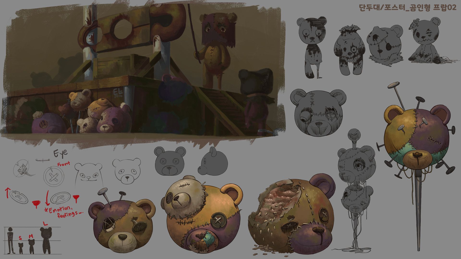 Jeeyoung lee 04 bear prop page02