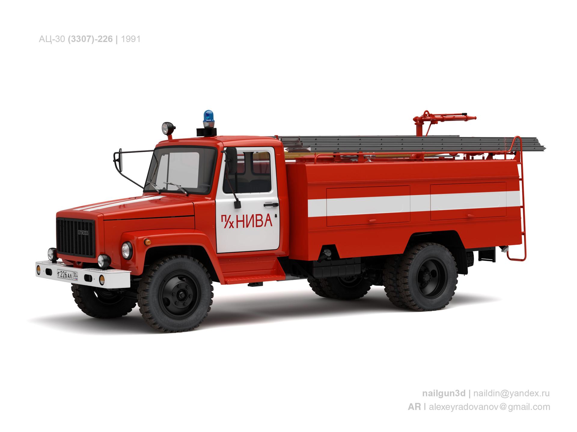 Nail khusnutdinov ussr gaz russia ac 30 3307 226 1991 0