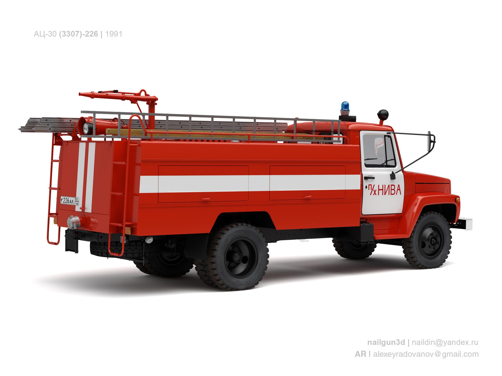 Nail khusnutdinov ussr gaz russia ac 30 3307 226 1991 1