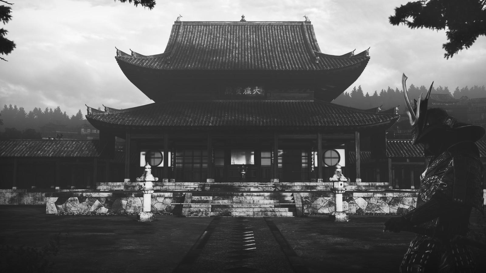 'Call of the shogun'