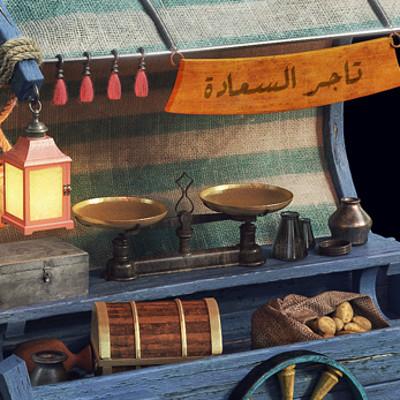 Moataz el sayed cart 1400